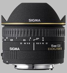 image of the Sigma 15mm f/2.8 EX DG Diagonal Fisheye lens