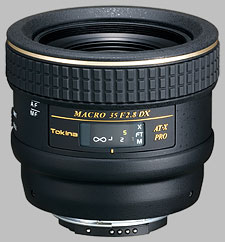 image of the Tokina 35mm f/2.8 AT-X M35 PRO DX lens